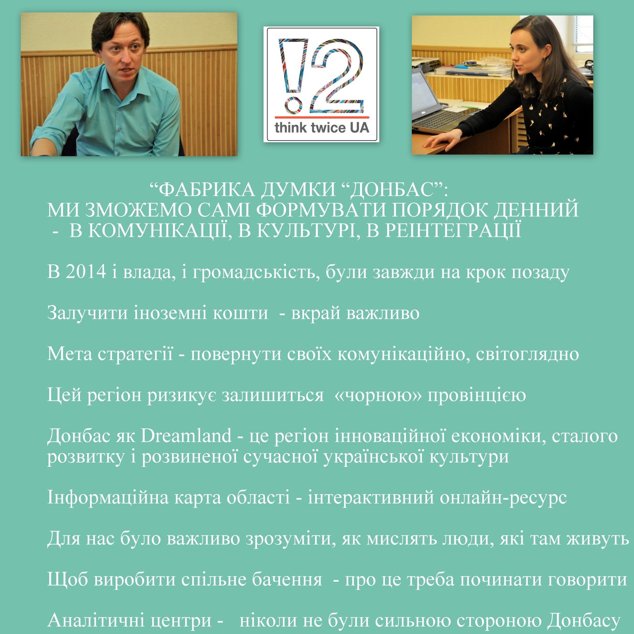 donbass-tt-infografik